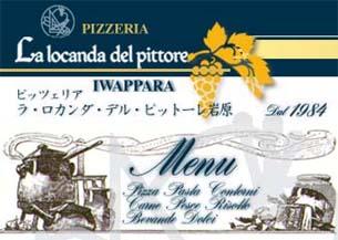 menu_l